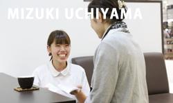 uchiyama00
